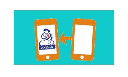Приглашаем вас присоединиться к WhatsApp чату «АмритапуриАмма».